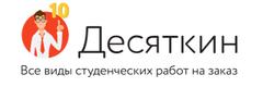 Кузовкова П.Н.