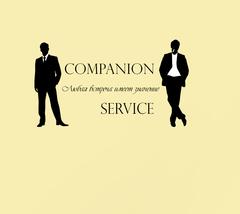 Companion Service