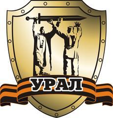 НП Южно-Уральская федерация русского рукопашного боя