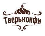 Тверьконфи