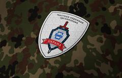 Частная охранная организация КамГэс-Охрана