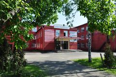 ГБПОУ Новокузнецкий горнотранспортный колледж