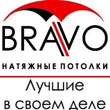 Натяжные потолки Bravo