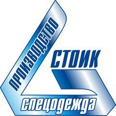 Стоик-спецодежда