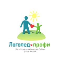 Логопед-Профи