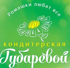 Губарева Елена Александровна