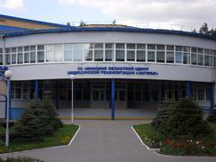 Минский областной центр медицинской реабилитации Загорье