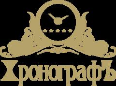 Московский часовой ломбард Хронограф