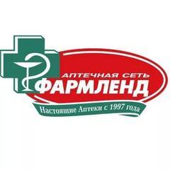 Фармленд, Казанский филиал