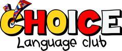 Языковой центр Choice
