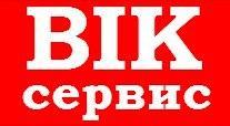 БикСервис ( ИП Бикчантаев А.Р)