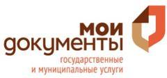 ГАУ ТО МФЦ