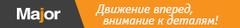 Мэйджор Уфа