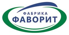 Фабрика ФАВОРИТ