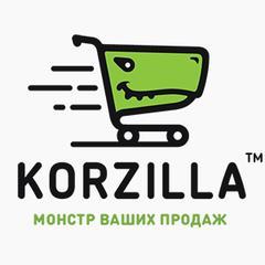 Корзилла