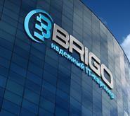 Бриго