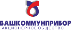 Башкоммунприбор
