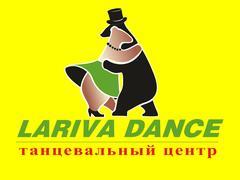 Lariva Dance