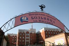 ГБУЗ СО Жигулевская центральная городская больница