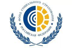 ГУ - Ярославское РО Фонда социального страхования РФ