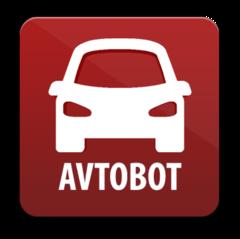 Автобот - проверка автомобиля
