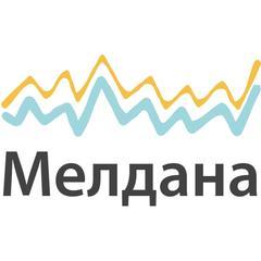 Мелдана