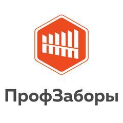 Проф-Заборы (ИП Коротков Константин Алексеевич)