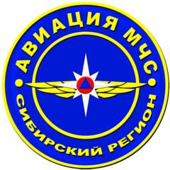 Красноярский КАСЦ МЧС России