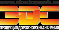 ЭкоДорСнаб