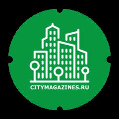 Городские Журналы