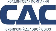 Сибирский деловой союз, Холдинговая компания (АО ХК СДС)