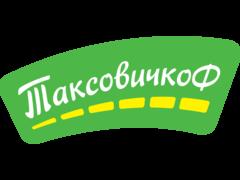 Таксовичкоф