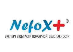 НЭФОКС ПЛЮС