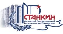 ФГБОУ ВО МГТУ СТАНКИН