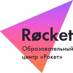 Купреев А.Н./SMM-академия Rocket