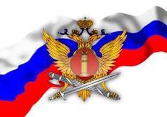 ФКУ ИК-3 УФСИН России по Омской области
