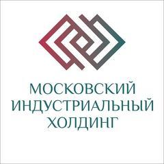 Московский Индустриальный Холдинг