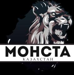 МОНСТА