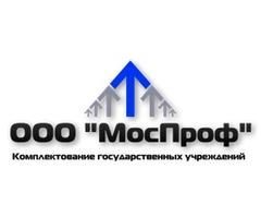 МосПроф