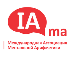 International Association of Mental Arithmetic