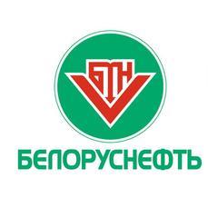 Белоруснефть, Государственное производственное объединение