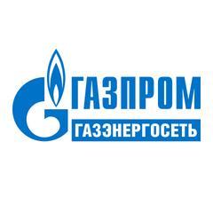 Газпром газэнергосеть