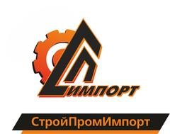 СтройПромИмпорт