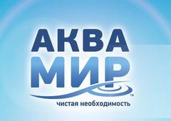Аква-Мир