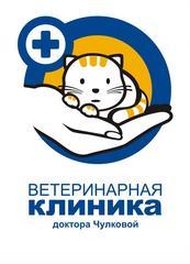 Сеть ветеринарных клиник и аптек доктора Чулковой