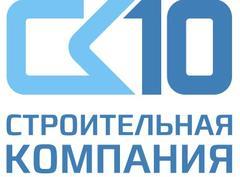 10-ГПЗ, СК