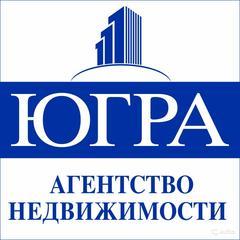 ЮГРА сеть агентств недвижимости