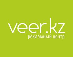 Рекламный центр VEER.kz (ТОО VEER Company Group)