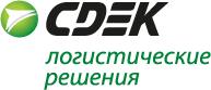 СДЭК (ИП Царев Дмитрий Юрьевич)