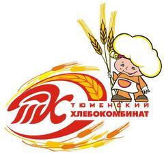 Тюменский хлебокомбинат